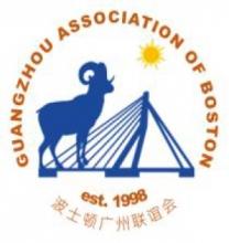 guangzhouboston's picture
